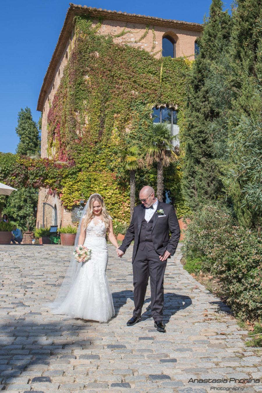 Wedding Svetlana and Liam
